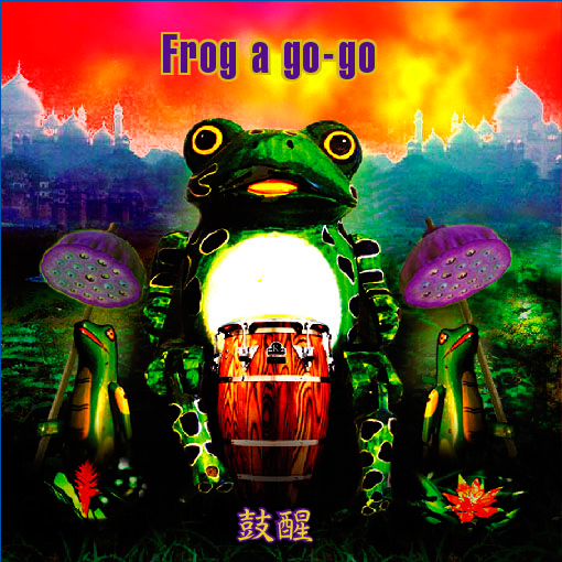 Frog a go-go