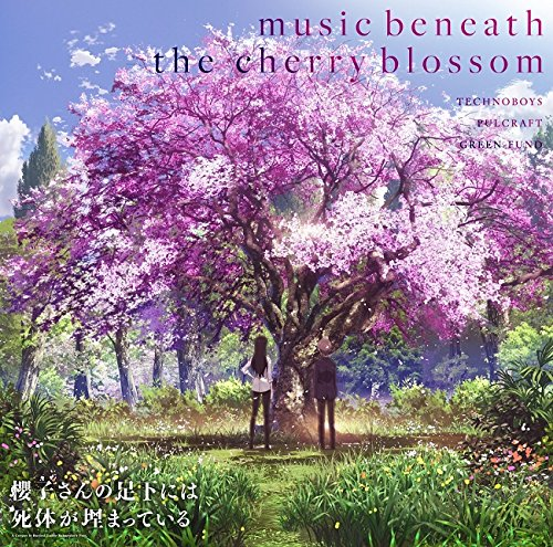 music beneath the cherry blossom [Sound Track]