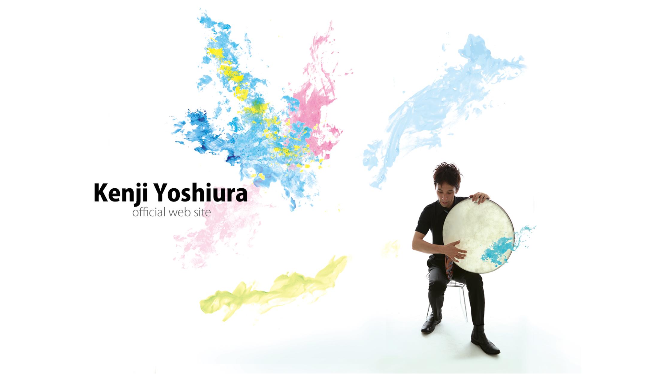 Kenji Yoshiura