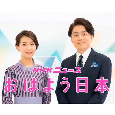 NHK「おはよう日本」にて中東ライブの模様が放送されました